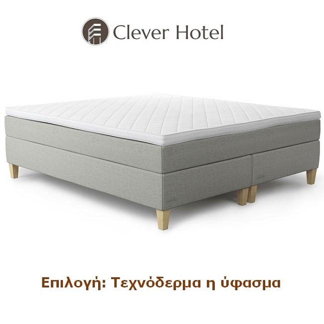 Υποστρώματα - Κρεββάτια