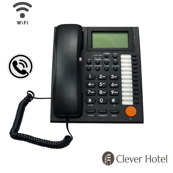 Τηλεφωνικά κέντρα & Συσκευές